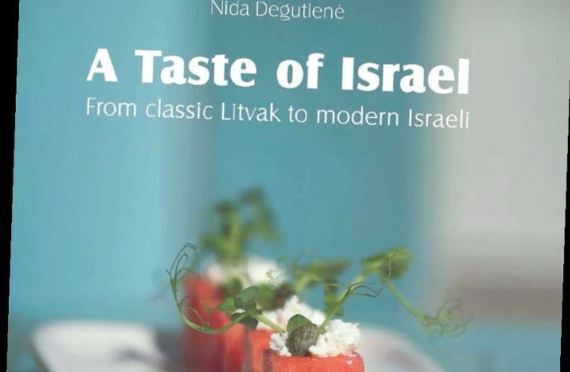 A Taste of Israel  (photo credit: Courtesy)