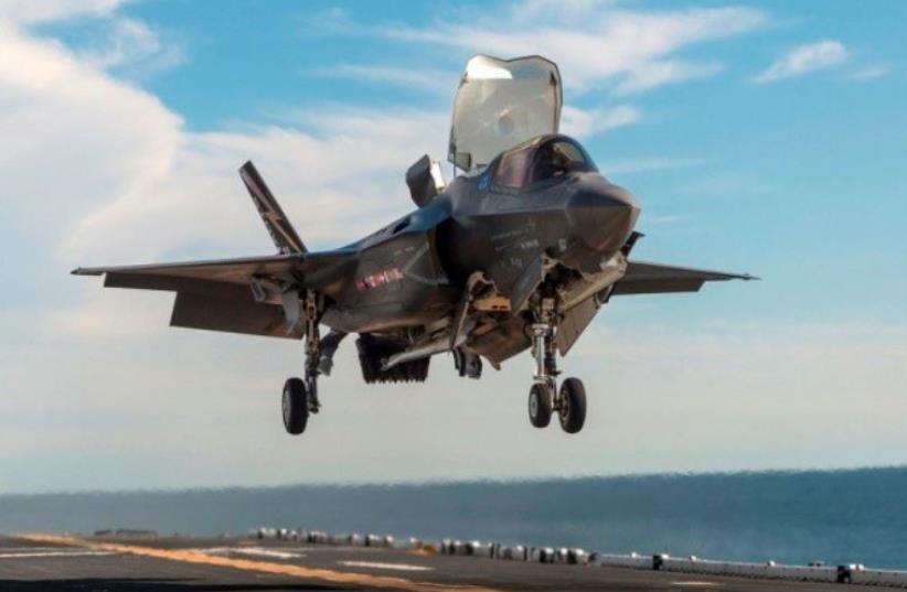 F-35 fighter jet (photo credit: LOCKHEED MARTIN)