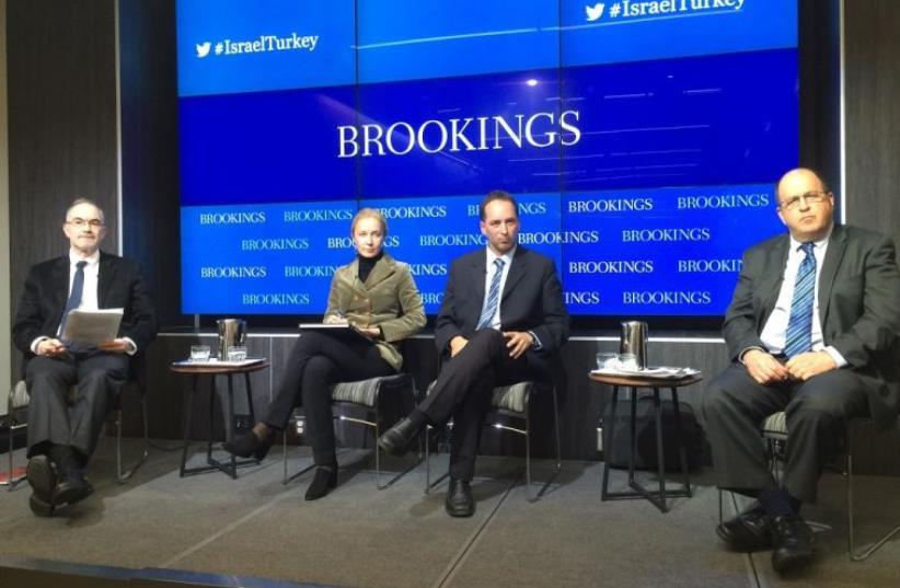 From left to right: Kemal Kirisci-Brookings Institution, Sylvia Tiryaki - GPoT Center, Nimrod Goren - Mitvim Institute, Dan Arbell - Brookings Institution (photo credit: BROOKINGS INSTITUTION)