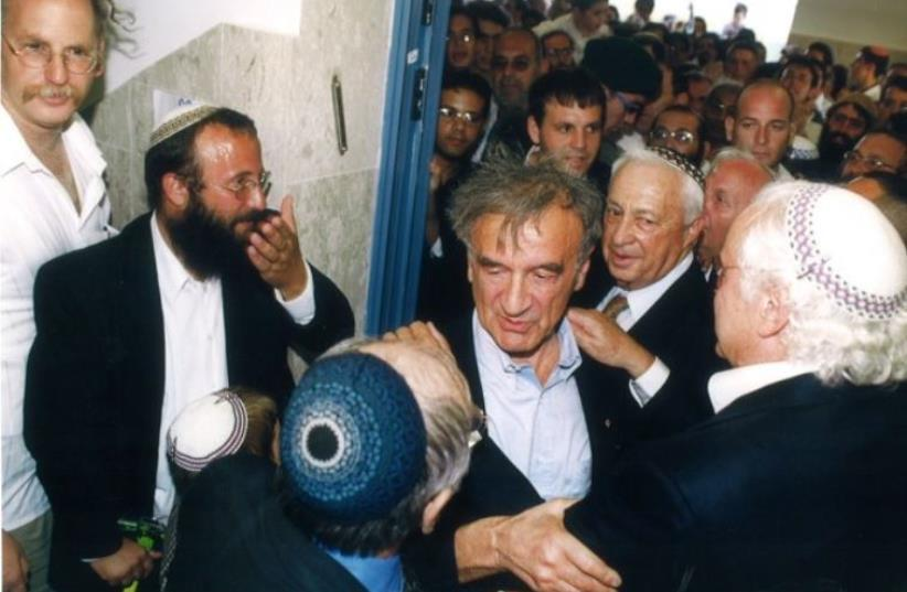 """Elie Wiesel attends dedication ceremony at Otniel Yeshiva along with Rabbi Michael """"Miki"""" Mark and Ariel Sharon (photo credit: HAR HEBRON TORAH COUNCIL)"""