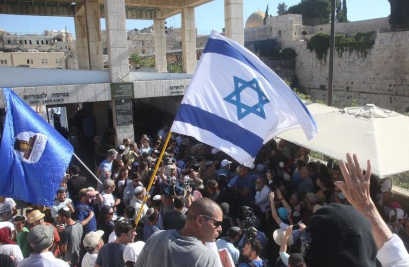 Memorial rally at the Temple Mount for terror victim Hallel Yaffa Ariel, 13, who was stabbed to death at her home in Kiryat Arba on June 30  (photo credit: MARC ISRAEL SELLEM/THE JERUSALEM POST)