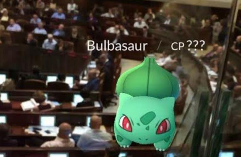 Pokemon Knesset (photo credit: Lahav Harkov)