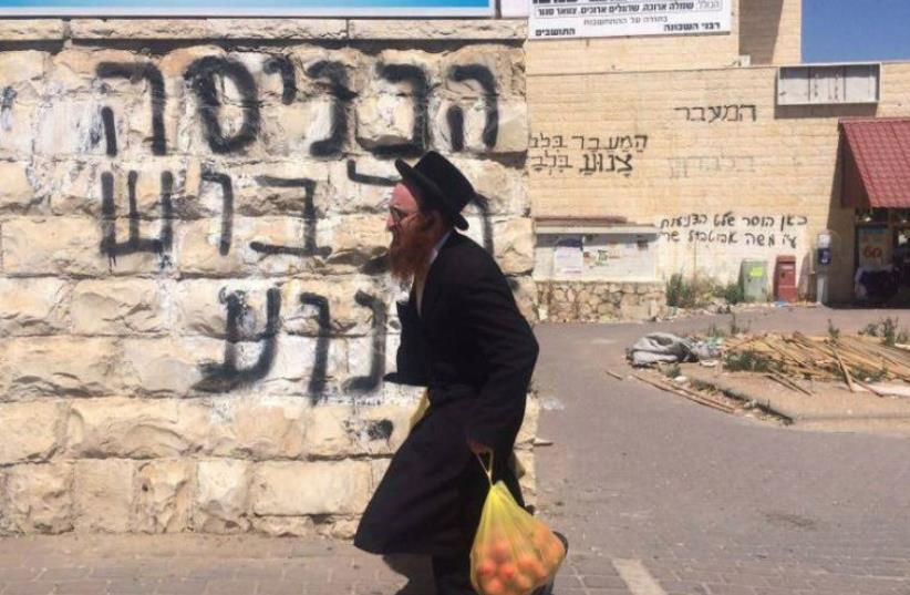 Graffiti and signs in Beit Shemesh tell people to wear only modest clothing (photo credit: SAM SOKOL)
