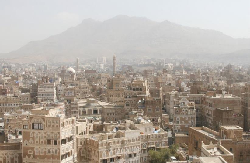 Sana'a, Yemen (photo credit: Wikimedia Commons)