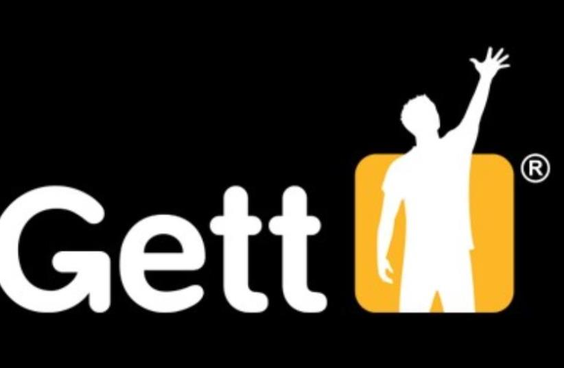 Gett Taxi logo (photo credit: Courtesy)