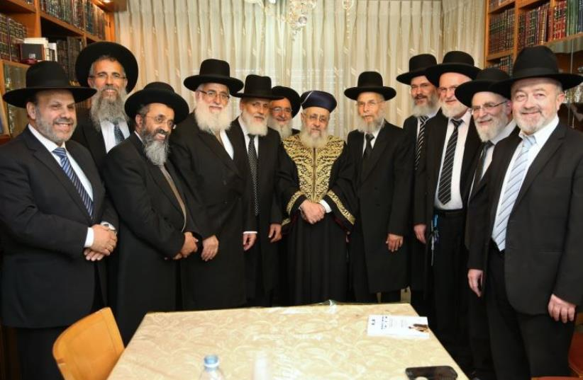 The dayanim of the new Supreme Rabbinical Court met with the chief of the court Rabbi Yitzhak Yosef (photo credit: COURTESY SPOKESPERSON OF THE RABBINICAL COURTS)