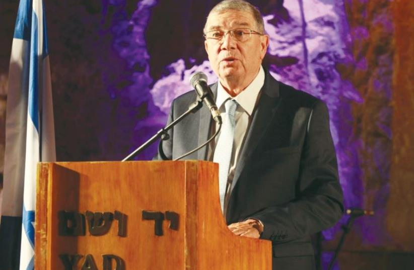 AVNER SHALEV, chairman of the Yad Vashem Directorate, speaks at the Yad Vashem International Leadership Mission closing event. (photo credit: Courtesy)