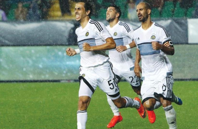 Maccabi Tel Aviv midfielder Yossi Benayoun. (photo credit: UDI ZITIAT)