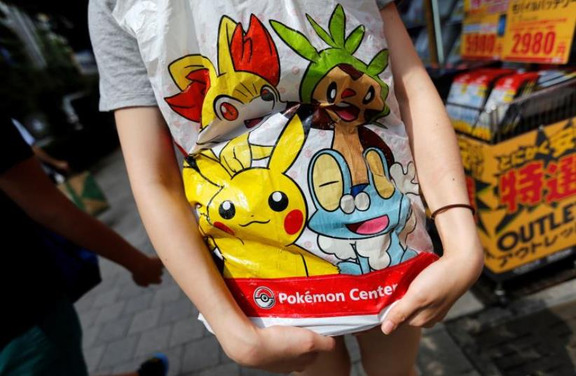 A shopping bag of Pokemon [Illustrated] (photo credit: REUTERS)