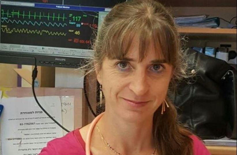 Dr. Rivka Brooks (photo credit: HADASSAH UNIVERSITY MEDICAL CENTER)