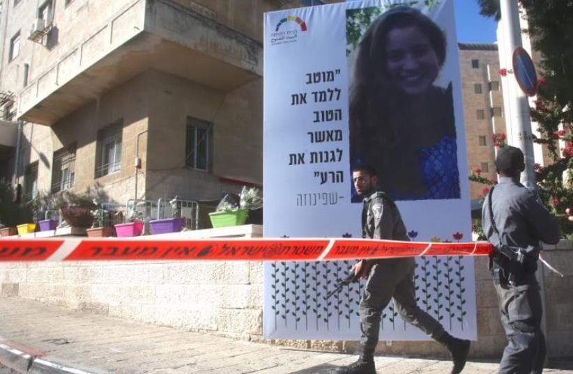 A memorial at the 2016 Jerusalem Pride Parade honoring Shira Banki (photo credit: MARC ISRAEL SELLEM)