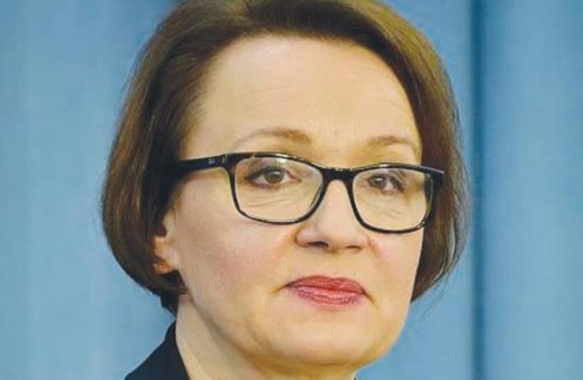 ANNA ZALEWSKA (photo credit: Wikimedia Commons)