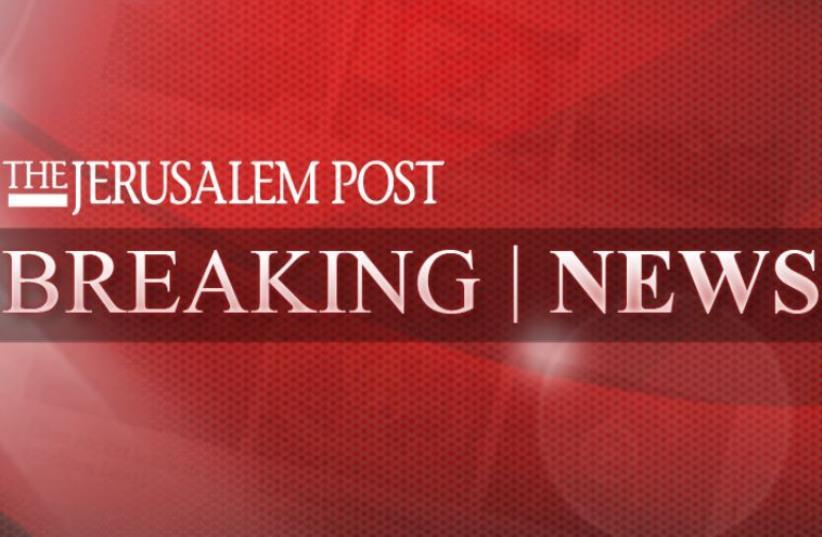 JPost breaking news (photo credit: JPOST STAFF)
