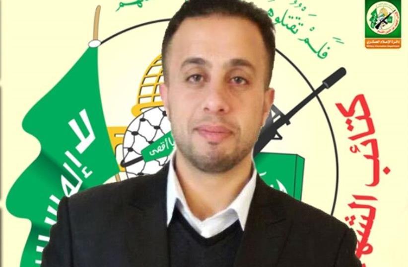 Muhammed al-Faqih (photo credit: PALESTINIAN MEDIA)