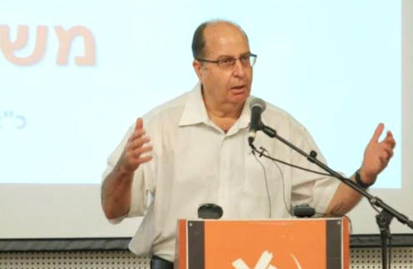 Moshe Ya'alon speaking at the Bar-Ilan forum (photo credit: ITAI SCHREMER)