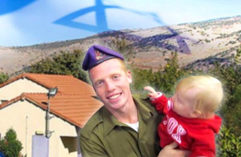 Yehuda Ha'Israeli (photo credit: COURTESY/MYISRAEL)