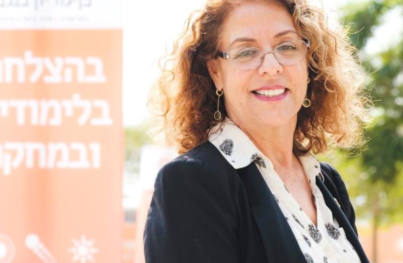 BEN-GURION UNIVERSITY President Rivka Carmi: The vast majority of academics in the world are against or indifferent to BDS.BEN-GURION UNIVERSITY President Rivka Carmi: The vast majority of academics in the world are against or indifferent to BDS. (photo credit: BEN GURION UNIVERSITY OF THE NEGEV)