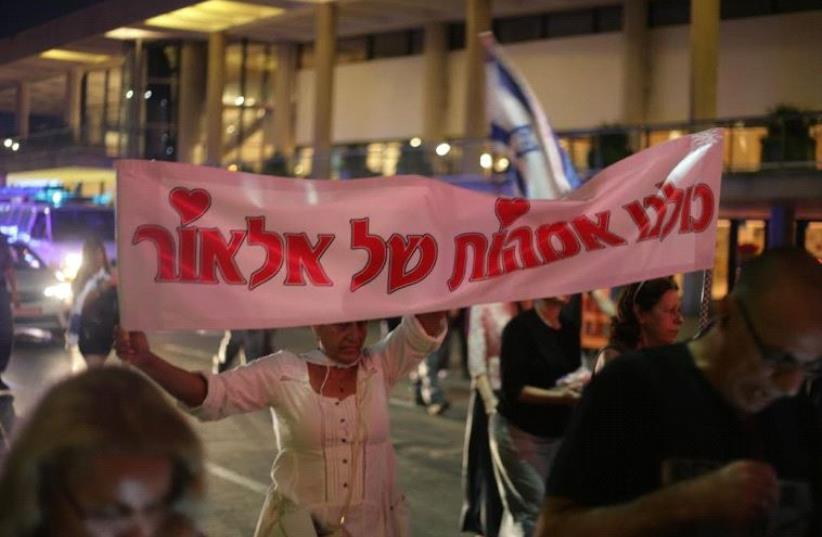 Mothers of soldiers march in support of Elor Azaria  (photo credit: ELIYAHU KAMISHER)
