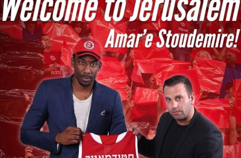 Amar'e Stoudemire and Ori Allon (photo credit: COURTESY HAPOEL JERUSALEM)