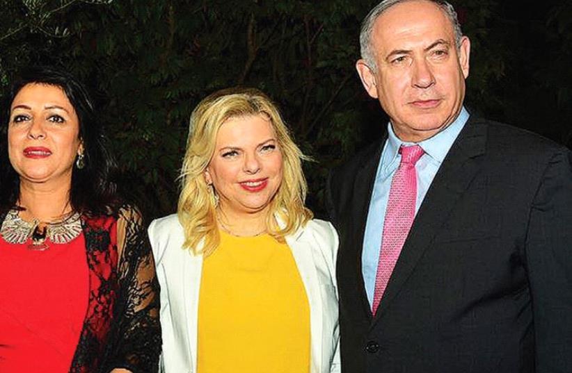 EGYPTIAN AMBASSADOR Hazem Khairat and his wife, Manal, with Prime Minister Benjamin Netanyahu and his wife, Sara. (photo credit: KOBI GIDEON/GPO)