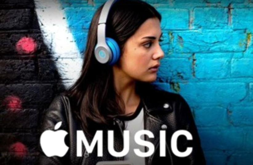 Apple Music (photo credit: APPLE)