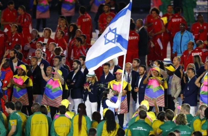 Israeli delegation at Rio olympics. (photo credit: REUTERS)