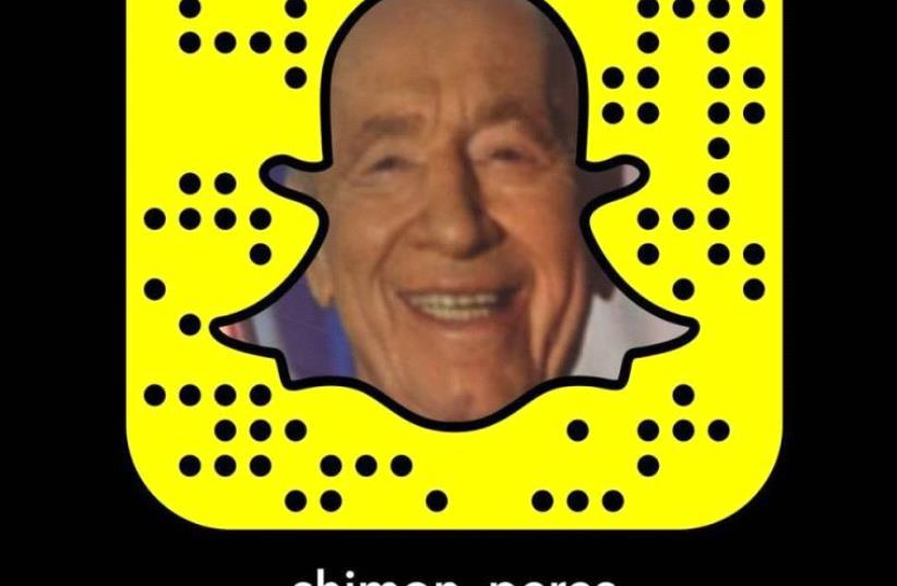 Former President Shimon Peres on Snapchat. (photo credit: FACEBOOK)