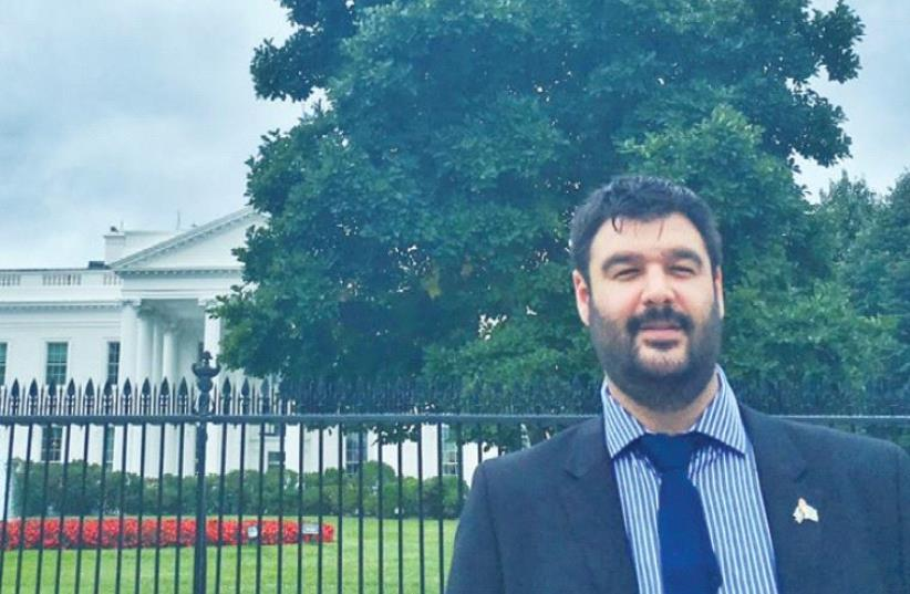 SHLOMI NAHUMSON at the White House. (photo credit: IDFWO)