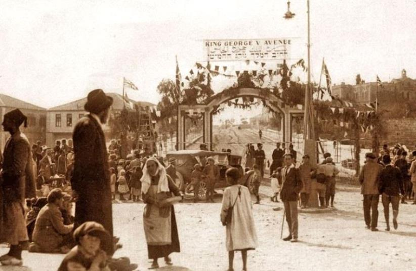 The inauguration of King George Avenue in Jerusalem, 1924 (photo credit: Wikimedia Commons)
