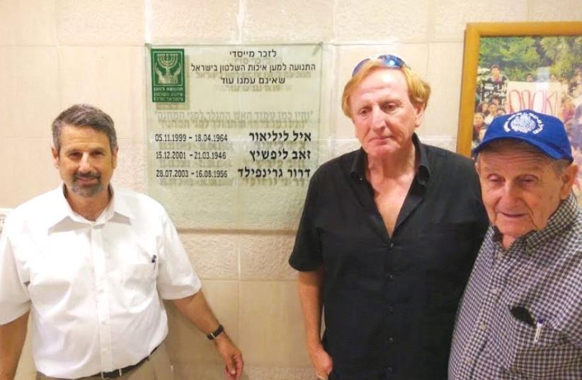 (Right to left): Murray Greenfield, Eliad Shraga and Michael Partem (photo credit: Courtesy)