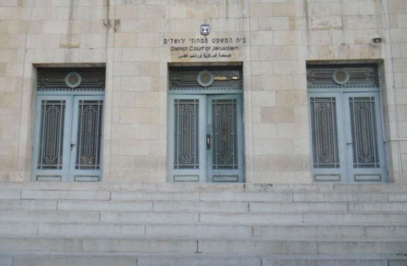 The District Court of Jerusalem.  (photo credit: JERUSALEM MUNICIPALITY)