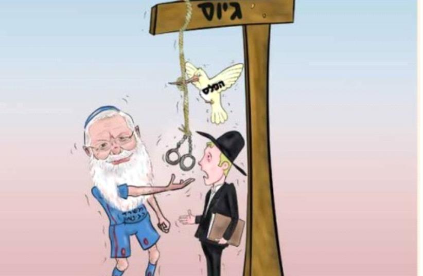 Eli Ben-Dahan caricatured  (photo credit: HAPELES NEWSPAPER)