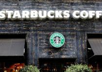 A Starbucks cafe