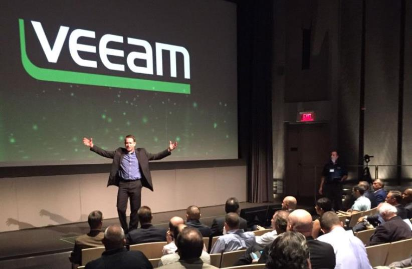 Veeam conference  (photo credit: VEEAM)