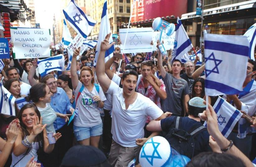 A pro-Israel rally in New York in 2014 (photo credit: REUTERS)