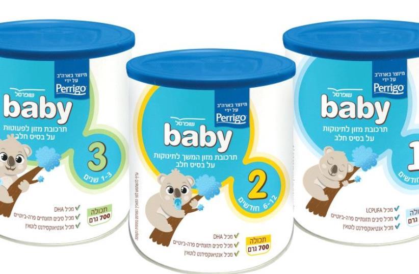 SHUFERSAL'S BABY formulas will enter into Israel's NIS 570 million infant formula market. (photo credit: Courtesy)