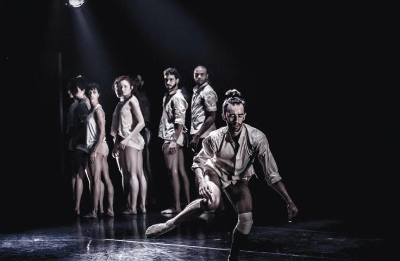 HOT TO trot: Kibbutz Dance Company's 'Horses in the Sky.' (photo credit: EYAL HIRSCH)