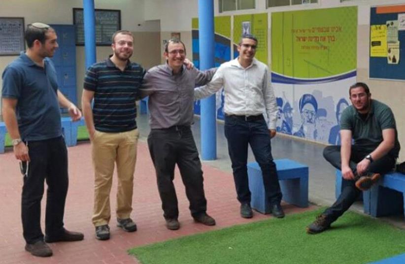 From right to left: Evyatar Greenboim, Shay Hizkiya, Tomer Schupper, Yaakov Shasho, and Hemi Carmiel. (photo credit: Courtesy)