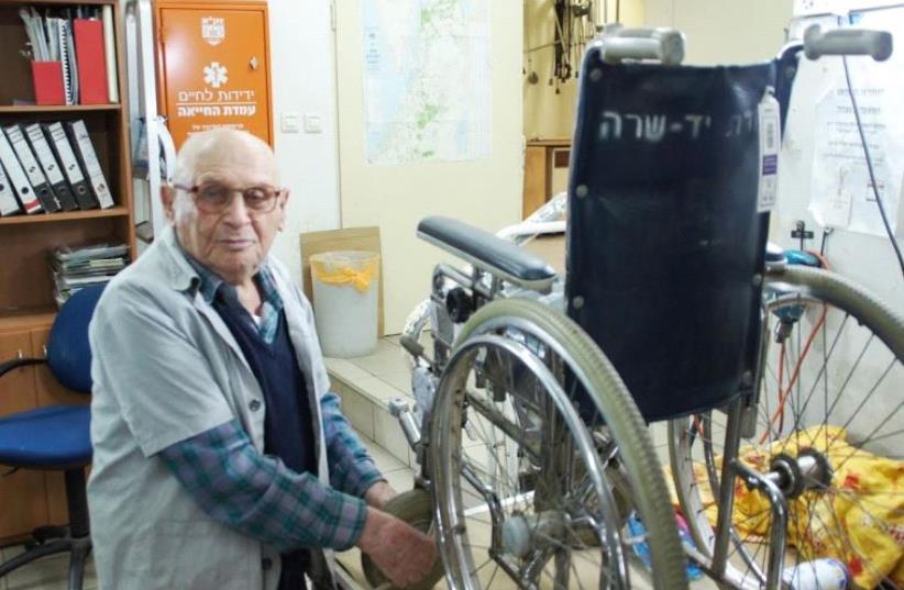 Yehuda Losky (photo credit: YAD SARAH, COURTESY)