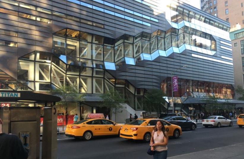 The New School in New York City.  (photo credit: DANIELLE ZIRI)