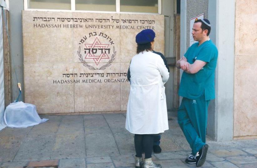 STAFF TAKE a breather outside Hadassah-University Medical Center in the capital's Ein Kerem.  (photo credit: MARC ISRAEL SELLEM/THE JERUSALEM POST)