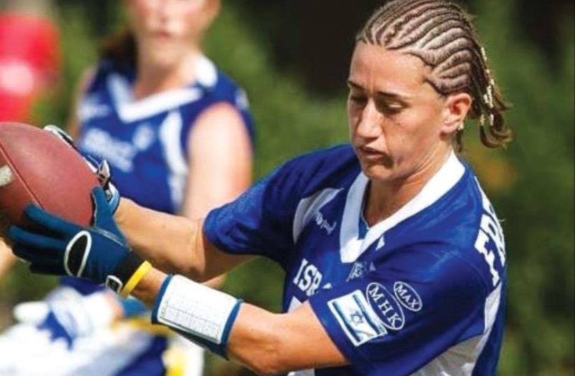 Yael Freedman will try to help the Israeli men's and women's national flag football teams reach the podium at the world championships in Miami this week. (photo credit: AMERICAN FOOTBALL IN ISRAEL/COURTESY)