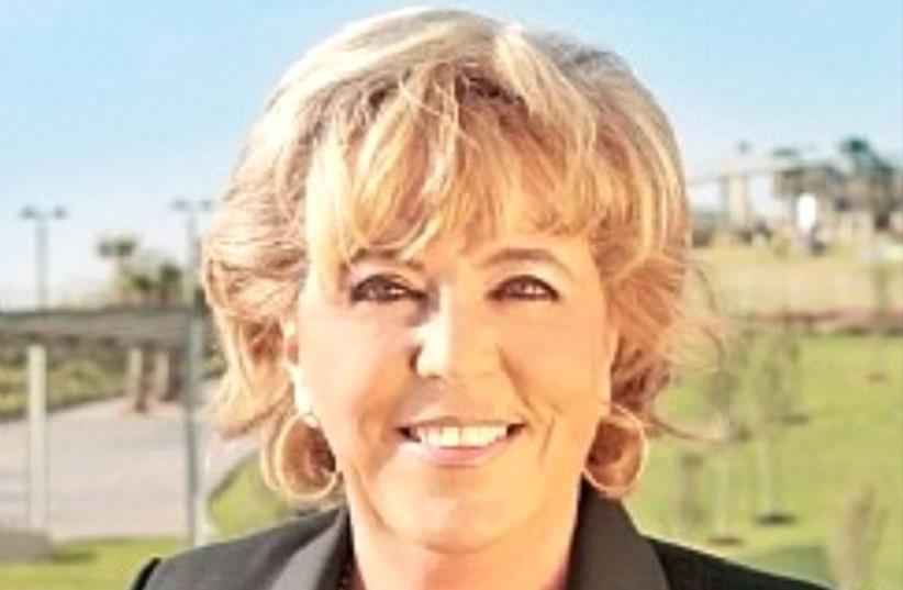 Netanya Mayor Miriam Feirberg-Ikar (photo credit: NETANYA MUNICIPALITY)
