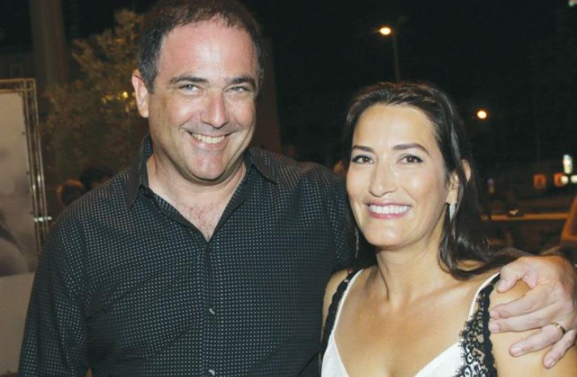 SHLOMO KRAMER and Dorit Hakim (photo credit: RAFI DELOYA)