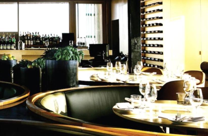 The Herbert Samuel restaurant (photo credit: PR)