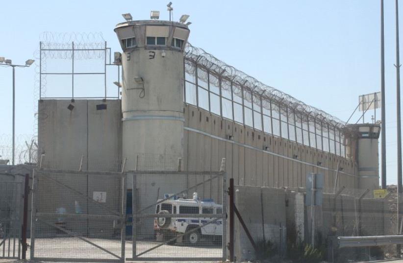 Ofer Prison (photo credit: MARC ISRAEL SELLEM)
