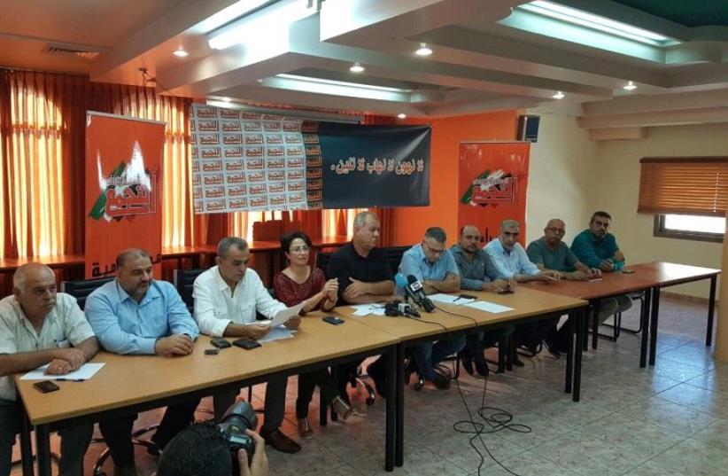 Balad press conference, Septebmer 18, 2016 (photo credit: BALAD SPOKESPERSON)
