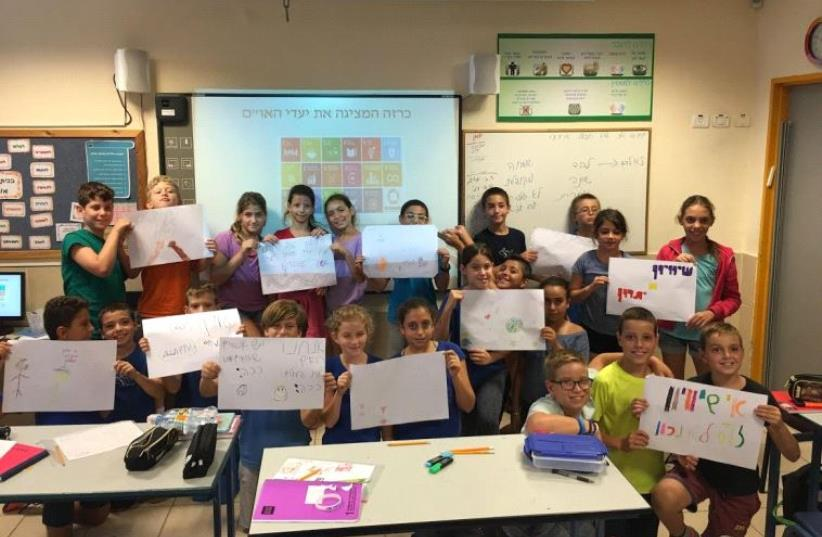 Israeli pupils take part in UNICEF's World's Largest Lesson (photo credit: LIDAR GRAVÉ-LAZI)