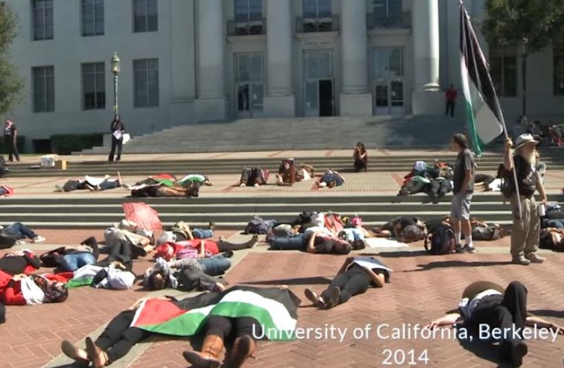 Anti-Israel protest at UC Berkeley  (photo credit: YOUTUBE SCREENSHOT/CROSSING THE LINE 2: THE NEW FACE OF ANTI-SEMITISM ON CAMPUS)