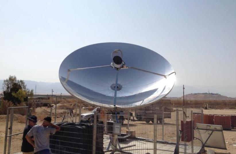 The SunDwater system at Kibbutz Ketura (photo credit: SUNDWATER)